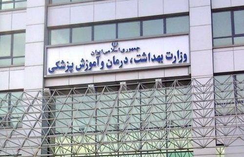 تقدیر فرزند مرحوم سید ضیاء الدین دُری از خدمات پزشکان و وزارت بهداشت