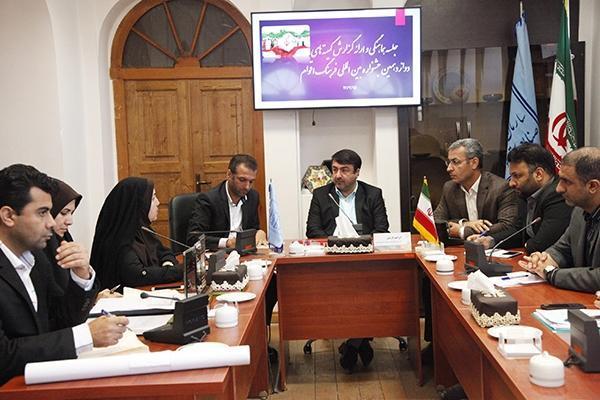 دوازدهمین جشنواره بین المللی فرهنگ اقوام گلستان برگزار می گردد