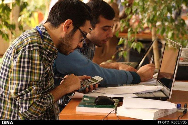 فردا آخرین مهلت تکمیل مدارک آزمون دستیار تخصصی