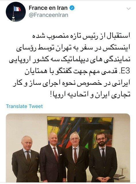 مدیر ساز و کار اقتصادی اتحادیه اروپا با ایران، به تهران آمد