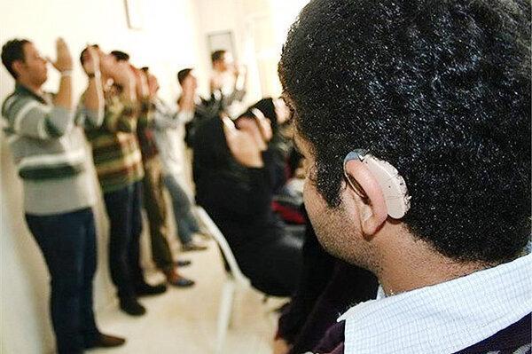 500 اصطلاح و لغت زبان اشاره برای ناشنوایان آماده شد