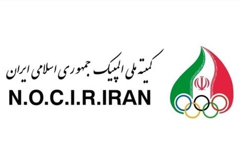 تأیید شفاهی اساسنامه کمیته ملی المپیک از سوی IOC