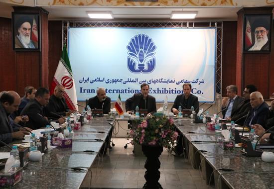 تشریح 10 بند وظایف سازمان توسعه تجارت ایران