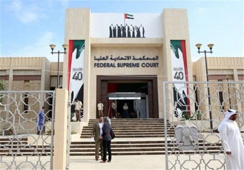 شکنجه مخالفان در امارات و جولان آزادانه تکفیری ها