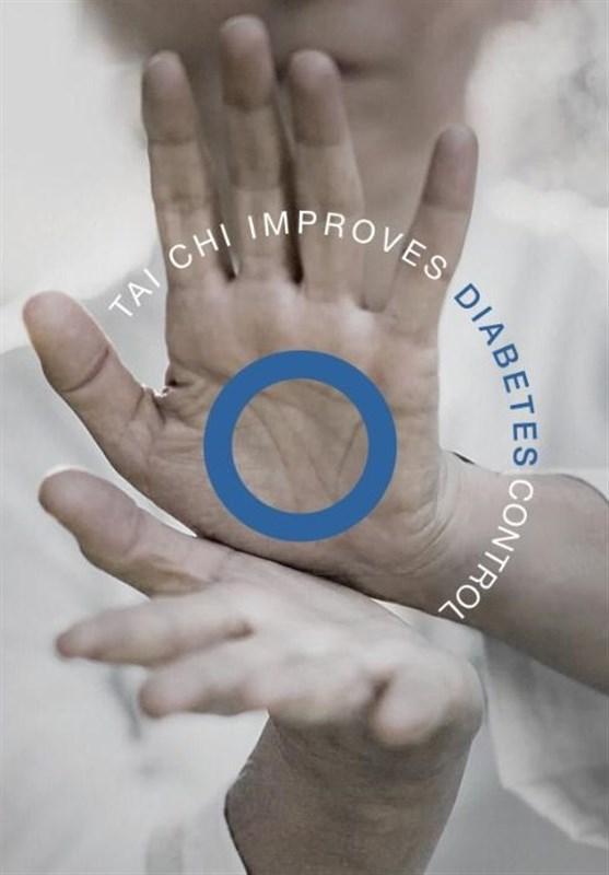 طرح ملی تای چی مهارگر دیابت آغاز می شود