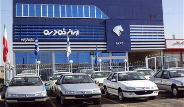 شرایط پیش فروش 6 محصول ایران خودرو اعلام شد ، جدول قیمت ها و زمان تحویل