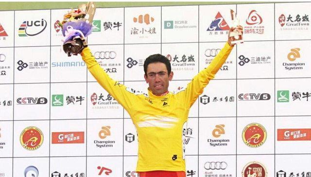 پیراهن طلایی تور جالاجای مالزی برتن رکابزن پیشگامان