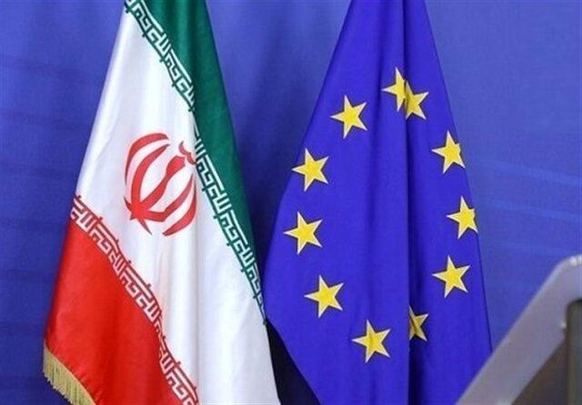 نگرانی اتحادیه اروپا از گام چهارم برجامی ایران