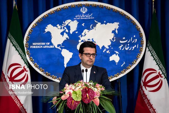 اهداف سفر وزیران امور خارجه هلند و اتریش به تهران در ابتدای هفته آینده