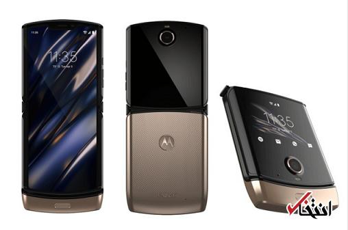 نسخه طلایی گوشی موتورولا ریزر 2019 در راه است