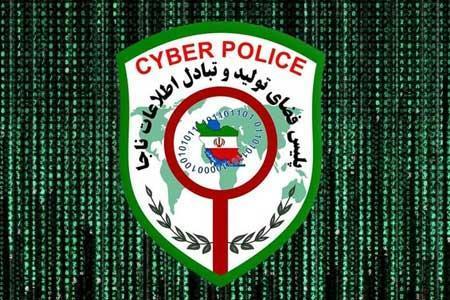 هشدار پلیس فتا نسبت به کلاهبرداری اینترنتی با عنوان رجیستری موبایل