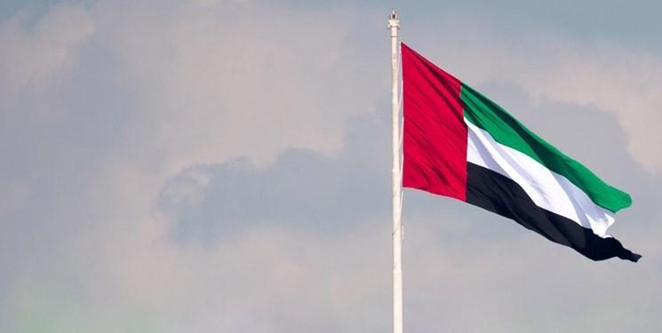 بیانیه امارات علیه ایران و ترکیه در ارتباط با عراق