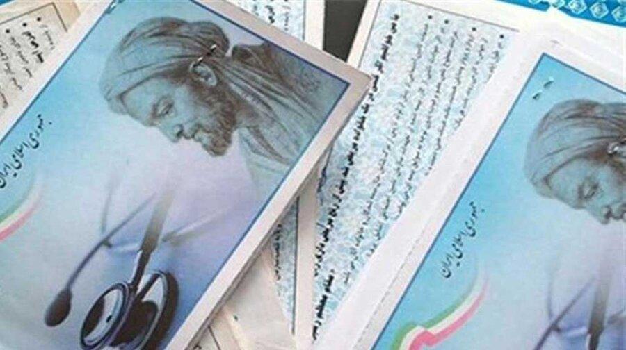 الکترونیکی شدن نسخه های بیمه تامین اجتماعی از 30 مهر ، دفترچه حذف می گردد