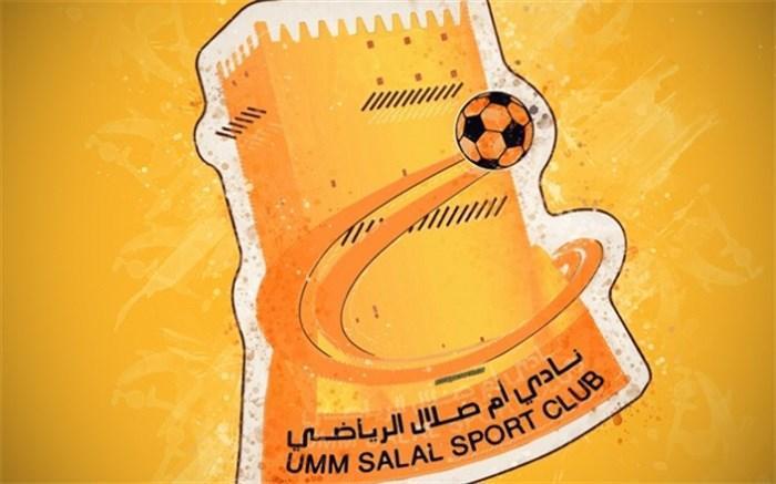 لیگ ستارگان قطر؛ ام صلال با چشمی طلسم شکنی کرد