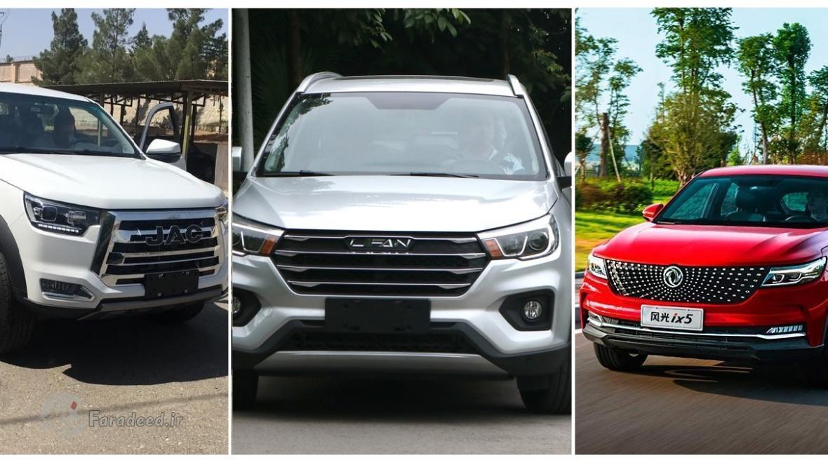 سه چینی تازه نفس وطنی در راه بازار؛ جک T8، لیفان X70 و دانگ فنگ دیگنیتی