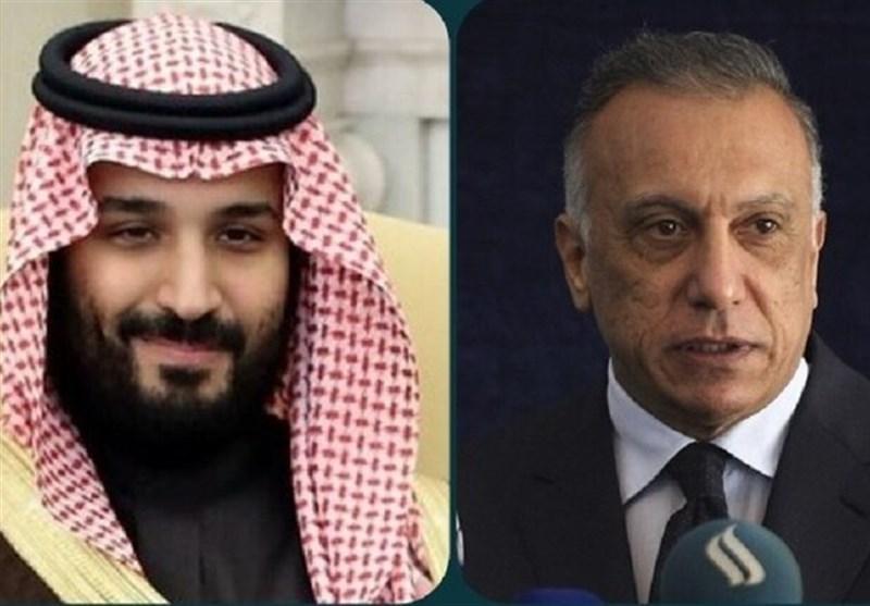 حضور هیئت سعودی در بغداد برای تدارک دیدار احتمالی بن سلمان و الکاظمی