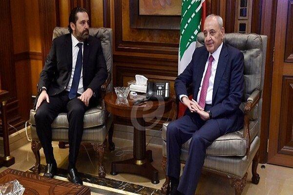 سعد الحریری با نبیه بری دیدار و مصاحبه کرد