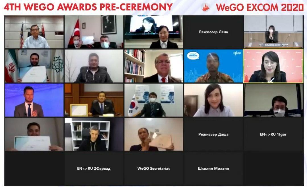 اهدای جایزه جهانی WeGo به اپلیکیشن دوچرخه