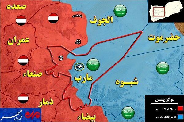 هراس سعودی&zwnjها از نزدیک شدن رزمندگان یمنی به شهر مارب