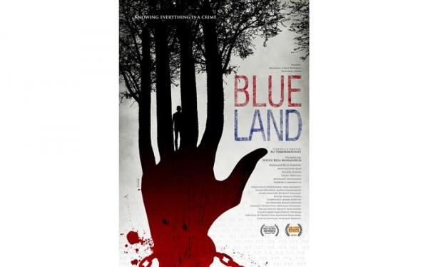 سرزمین آبی در بخش مسابقه دو جشنواره در دو قاره متفاوت