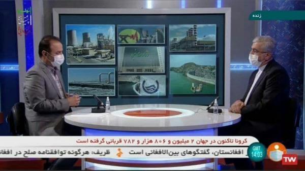 خبرنگاران آغاز مرحله سوم پویش هرهفته-الف-ب-ایران وزارت نیرو از هفته آینده