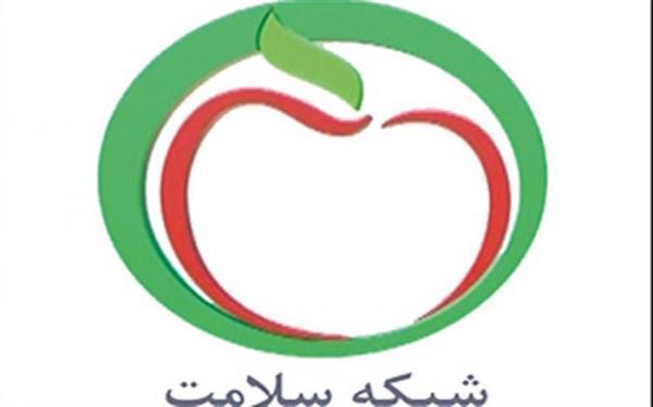 ویژه برنامه تحویل سال 1400 با اجرای آرش ظلی پور از شبکه سلامت پخش می گردد