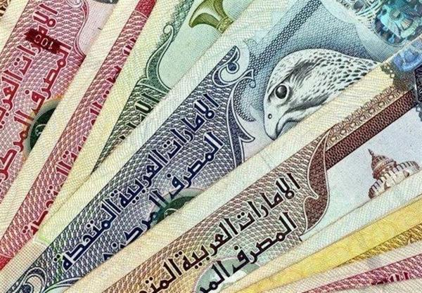 قیمت درهم امارات امروز دوشنبه 1400، 02، 20