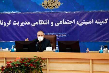 واکسیناسیون افراد 65 سال به بالا تا آخر خرداد