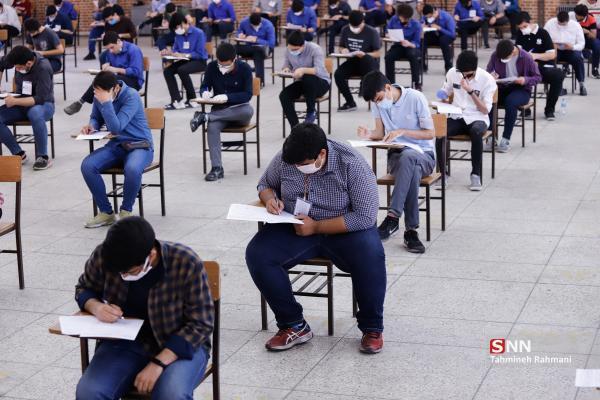 سیزدهمین المپیاد علمی دانشجویان علوم پزشکی کشور 13 خرداد برگزار می گردد