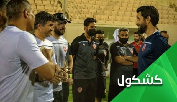 اقدام عجیب وزیر ورزش بحرین قبل از ملاقات برابر ایران