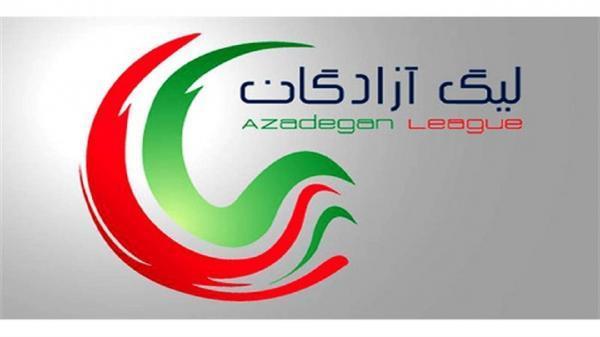 مس کرمان و استقلال خوزستان در سودای لیگ رجحان شدن